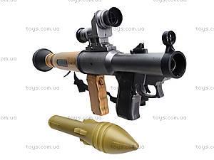 Игрушечное оружие «Гранатомет», SA931-1, купить