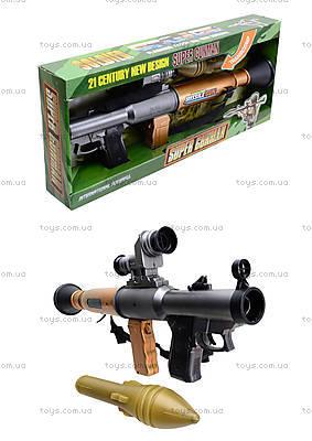 Игрушечное оружие «Гранатомет», SA931-1