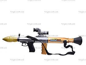 Игрушечное оружие «Гранатомет», SA931-1, цена
