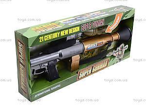 Игрушечное оружие «Гранатомет», SA931-1, игрушки