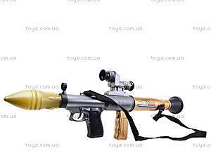 Игрушечное оружие «Гранатомет», SA931-1, магазин игрушек