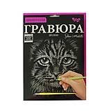 Гравюра А4 «Кошечка», ГР-А4-02-09c, купить