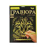 Гравюра А4 «Лицо кошечки» золото, ГР-А4-02-09з, магазин игрушек