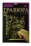 Гравюра А4 с рисунком котика, ГР-А4-02-02з, цена
