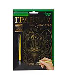 Гравюра А5 «Кошки-мышки» (золото), ГР-А5-02-08з, фото