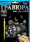 Гравюра А5 «Котёнок с бабочками», ГР-А5-24с