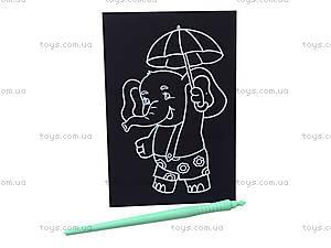 Гравюра для детей «Слоник», 7017-20, фото