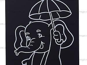 Гравюра для детей «Слоник», 7017-20, отзывы