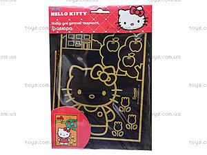 Гравюра для детского творчества Hello Kitty, HK14-159K