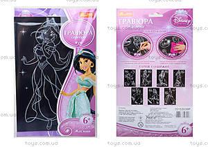 Серебристая гравюра «Дисней: Принцесса Жасмин», 7009-25