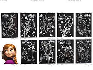 Детская гравюра «Фрозен. Сидячая Эльза», 7009-41, фото
