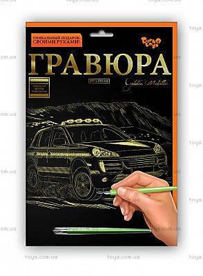 Гравюра голден «Автомобиль», ГР-А4-13з