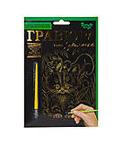 Гравюра «Golden Metallic: Котёнок и мышонок», ГР-А5-02-01,0, игрушки