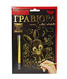 Гравюра «Golden Metallic: Кролик» А5, ГР-А5-02-01,0