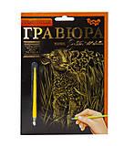 Гравюра «Golden Metallic: Овечка», ГР-А5-02-01,0, игрушка