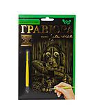 Гравюра «Golden Metallic: Преданный пёс», ГР-А5-02-16з, цена