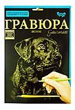 Гравюра «Golden Metallic: Собака», ГР-А4-02-03з, цена