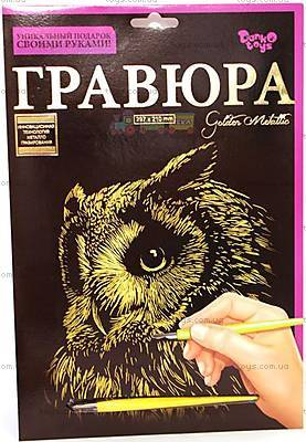 """Гравюра """"Golden Metallic: Сова"""" (А4), ГР-А4-02-15з"""