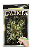 Гравюра Luxe gold «Бабочки», L-ГрА4-02-12з, фото