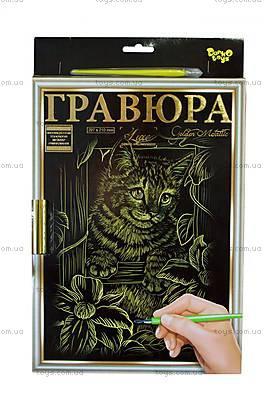 """Гравюра """"LUXE А4"""" с рамкой """"Golden Metallic: Котенок"""", L-ГрА4-02-07з"""