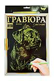 Гравюра Luxe gold «Собачка», L-ГрА4-02-18з, купить