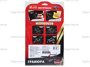Гравюра cеребро «Литачки: Кебби», 7009-33, купить