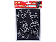 Детская гравюра «Маша и волк», 7009-15б, купить