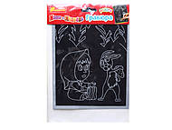 Гравюра для детей «Маша и заяц», 7009-15в, фото