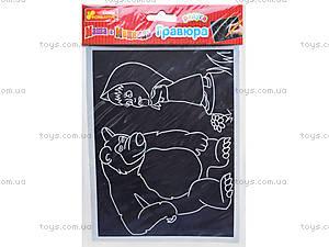 Гравюра «Маша и медведь», 7009-15е