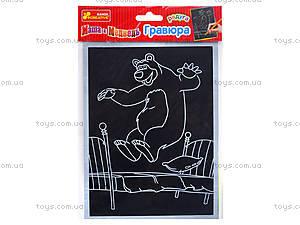 Гравюра «Медведь на кровати», 7009-15г, купить