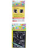 Гравюра - открытка «С праздником», 7017-66