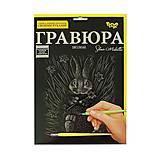 Гравюра «Прятки в цветочках», ГР-А4-02-17c, купить