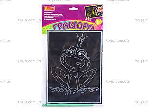 Гравюра «Царевна лягушка», 7008-09, купить