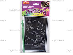 Детская гравюра «Мишка», 7008-20