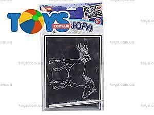 Гравюра с серебром «Конь», 7018-28