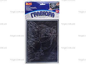 Гравюра серебристая «Носороги», 7018-29, фото
