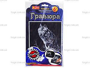 Гравюра серебристая «Волк», 7018-37, фото