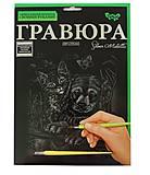 Гравюра «Silver Metallic: Кошка и собака», ГР-А4-02-10с, отзывы
