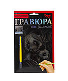 "Гравюра ""Silver Metallic: Панда"" А5, ГР-А5-02-02с, купить"