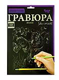 Гравюра «Тигрюля и бабочка», ГР-А4-02-14с, купить