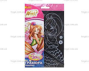 Гравюра с героями м/ф Винкс «Флора», 15159001Р, фото