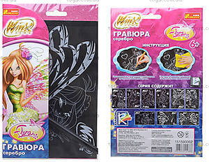 Гравюра с героями м/ф Винкс «Флора с крыльями», 15159006Р