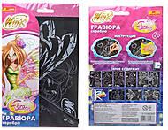 Гравюра с героями м/ф Винкс «Флора с крыльями», 15159006Р, купить