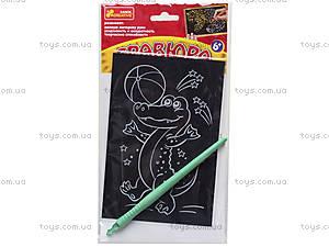 Детская гравюра «Крокодил», 7017-25