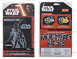 Гравюра серии Звездные Войны «Инквизитор», серебро, 7009-59