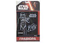 Гравюра серии Звездные Войны «Тропер», серебро, 7009-64, фото