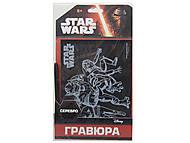 Гравюра серии Звездные Войны «Зеб, Эзра и третий воин», серебро, 7009-63, фото
