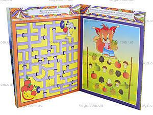 Детская книга «Играйся, розвивайся», 3614, купить