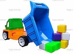 Грузовик детский с кубиками, 088, отзывы