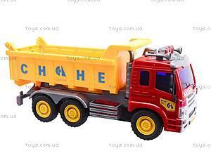 Грузовик «Градостроитель», 351A-1, игрушки